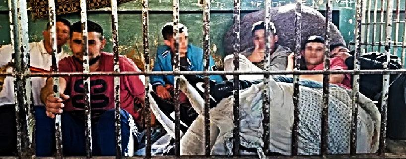 Cárceles de mala muerte