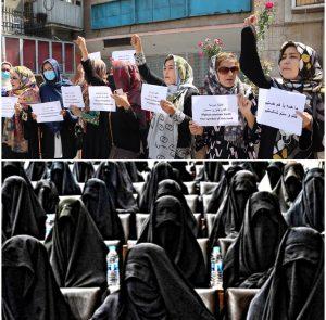 Mujeres de Afganistán y la lucha por su dignidad
